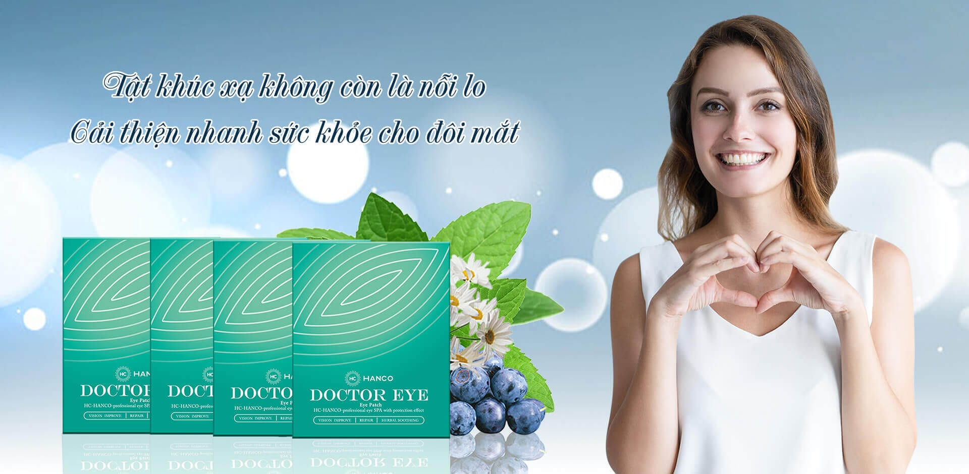 Mặt nạ đắp mặt tự nhiên Doctor Eye - Top 10 mặt nạ dưỡng mắt được giới trẻ quan tâm nhiều nhất