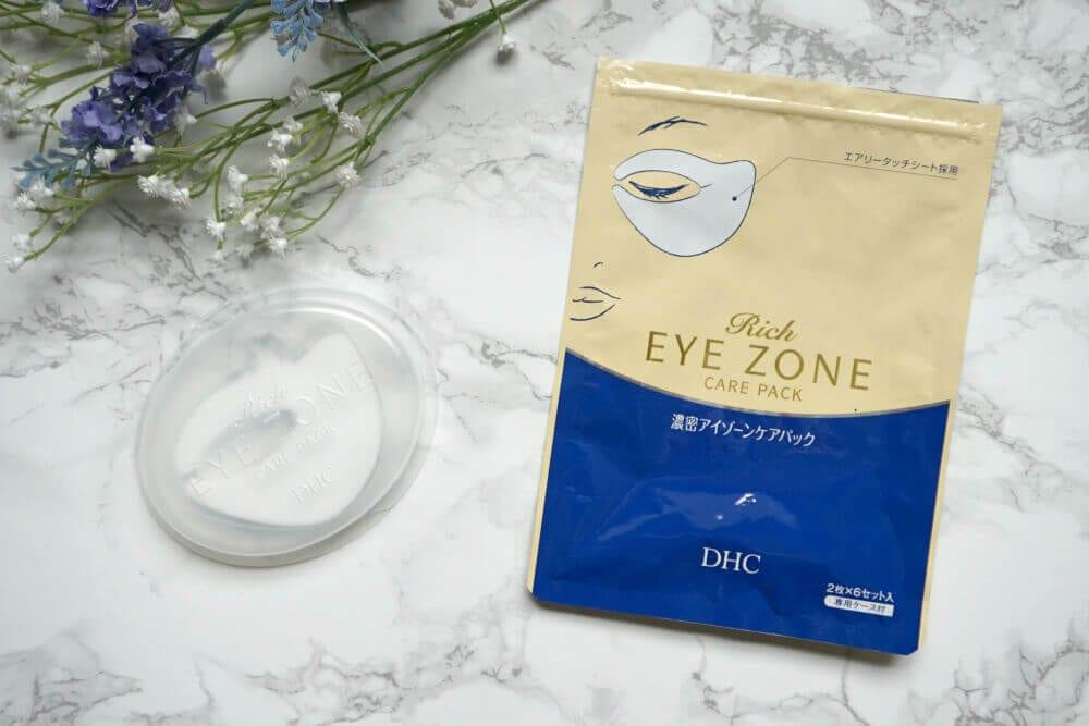 DHC Rich Eye Zone Care Pack - Top 10 mặt nạ dưỡng mắt được giới trẻ quan tâm nhiều nhất