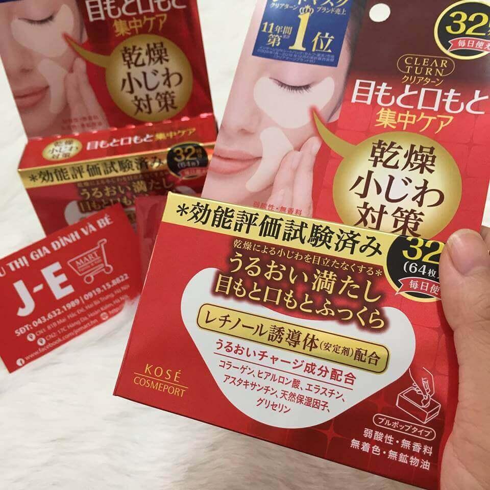 Kose Clear Turn Plumping Eye Zone Mask - Top 10 mặt nạ dưỡng mắt được giới trẻ quan tâm nhiều nhất