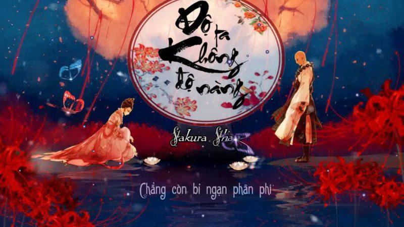 [Lời Việt] Độ Ta Không Độ Nàng [渡我不渡她] - Cover Sakura Shan