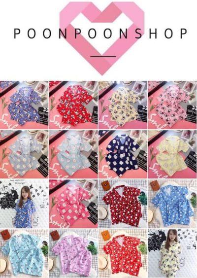 Shop B52 - List shop đồ bộ mặc nhà cho nữ đẹp, dễ thương tại TPHCM