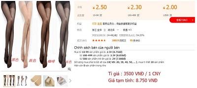 Quần tất giá sỉ Quảng Châu chỉ từ 8K