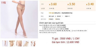 Quần tất giá sỉ Quảng Châu chỉ từ 12K