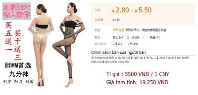 Quần tất giá sỉ Quảng Châu chỉ từ 19K